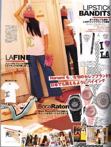 lafine1.jpg