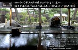 kodawari_img[1]_convert_20120101213026