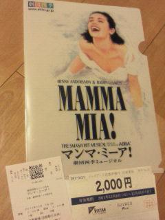 manma4.jpg