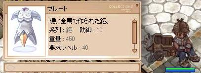 20060408045020.jpg