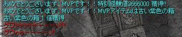 20061016020902.jpg
