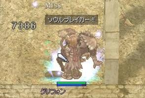 20061130111832.jpg
