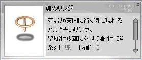 20070209111332.jpg