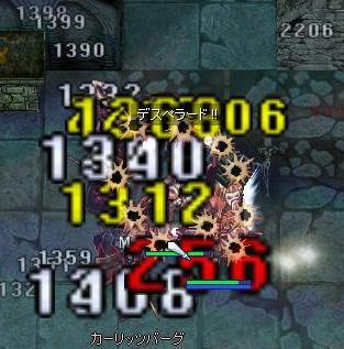 20070211033634.jpg