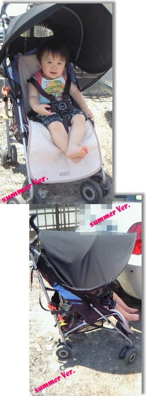 summer ver