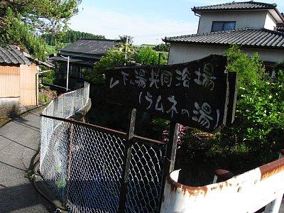 Z900189.jpg