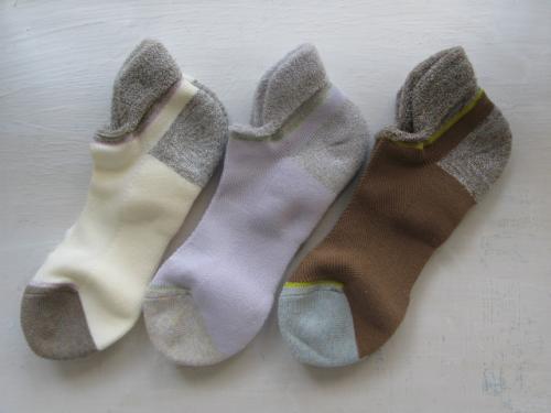 IMG_socks1.jpg