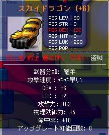 b40.jpg