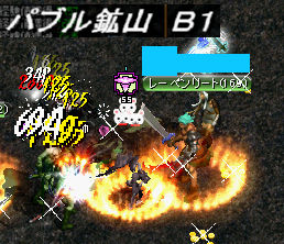kenshi08.jpg