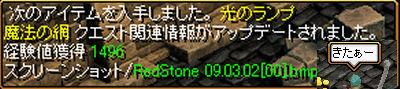 kenshi12.jpg