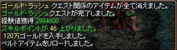 kenshi13.jpg