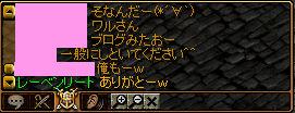 kenshi15.jpg