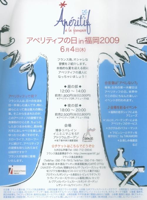 アペの日Save0015