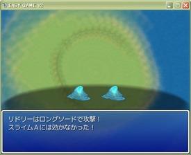 制作中ゲームSS02