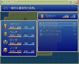 制作中ゲームSS03
