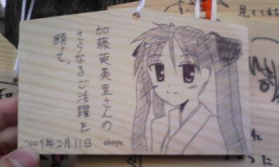 20090211その4