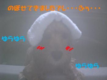 入浴シーン2