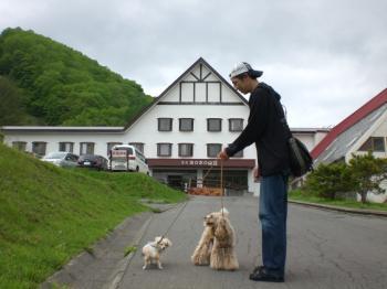 ホロホロ山荘上り坂