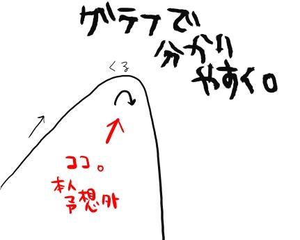 nekono41.jpg