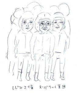 120404-kawano.jpg