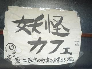 P1110903.jpg