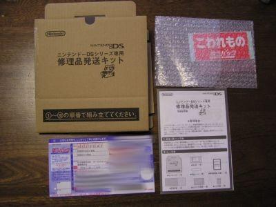 P3300585R.jpg