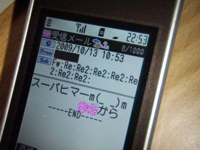 R21101301.jpg