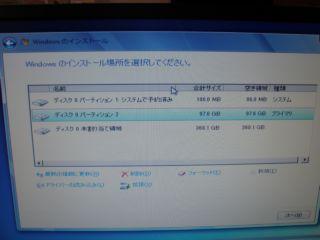 R21120602.jpg