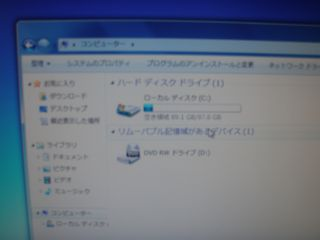 R21120603.jpg