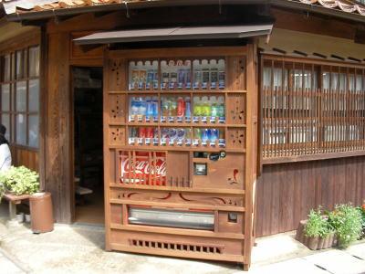 石見銀山-自動販売機