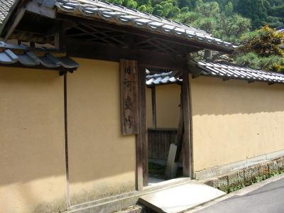 石見銀山-旧河島家住宅