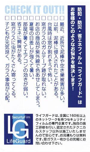 meishi02.jpg