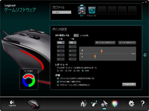 iP0607.jpg