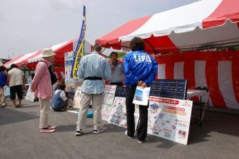 太陽光発電システム コーナー1
