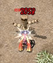 テトラ2058