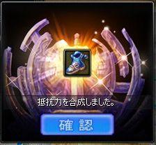 20090526-0-野明