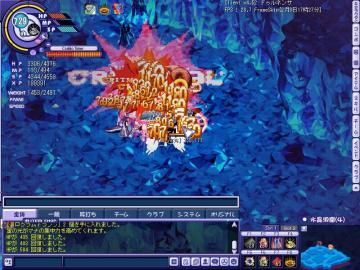 TWCI_2009_2_8_17_27_7.jpg
