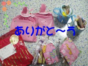 PIC_0983.jpg