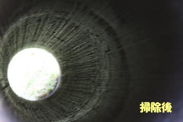 2008/11/01 その5