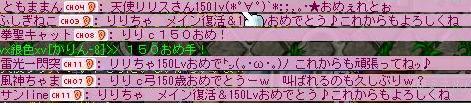 lily77.jpg