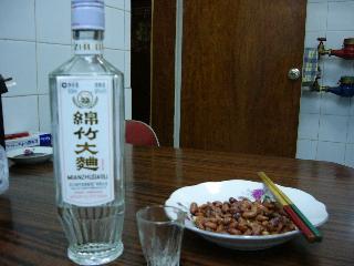 今日飲んだ四川の白酒