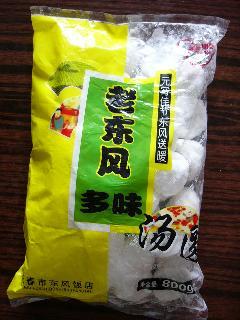 東風飯店の湯圓:一袋15元