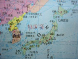 中国留学:日本海が韓国海と書き直されている