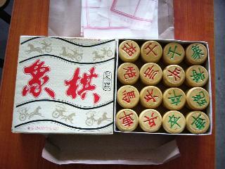 プレゼントその1:中国の将棋セット