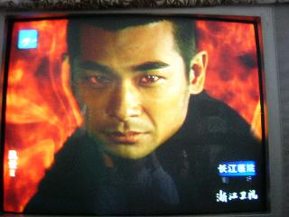 nie 風:主人公の内の一人。強い。でもたまに切れて恐ろしいことをしでかす。切れると目が緑や赤色になる