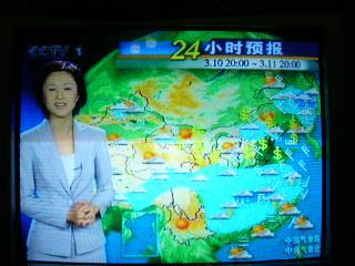 CCTVお天気お姉さん