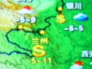 """黄色い""""S""""マークは砂嵐を表す"""