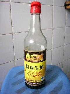 材料③醤油~5元