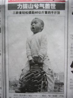 ヘイッ!の掛け声と共に40キロの鉄を持ち上げる3歳児