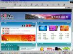 ネット版CCTV(中央電視台)